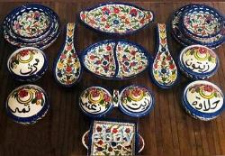 Ceramic Kitchen Set Bowls Dishes Armenian Handmade Decorated Holy Land 16 pieces