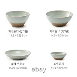 KWANGJUYO Danji Series Nomal Set For 2people 9P Ceramic Korea
